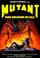 Forbidden World - German Movie Poster (xs thumbnail)