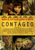 Contagion - Brazilian Movie Poster (xs thumbnail)