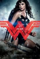 Batman v Superman: Dawn of Justice - Argentinian Movie Poster (xs thumbnail)