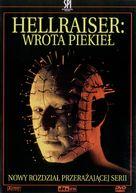 Hellraiser: Inferno - Polish Movie Cover (xs thumbnail)