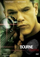 The Bourne Supremacy - Hungarian DVD cover (xs thumbnail)