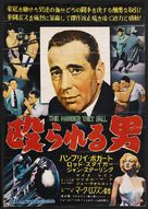 The Harder They Fall - Japanese Movie Poster (xs thumbnail)