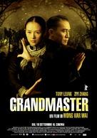 Yi dai zong shi - Italian Movie Poster (xs thumbnail)