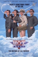 Hot Shots - Movie Poster (xs thumbnail)