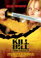 Kill Bill: Vol. 1 - South Korean Movie Poster (xs thumbnail)