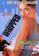 Whipped - Thai Movie Poster (xs thumbnail)