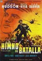 Battle Hymn - Spanish Movie Poster (xs thumbnail)