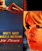Vie privée - Movie Poster (xs thumbnail)