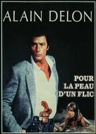 Pour la peau d'un flic - French Movie Poster (xs thumbnail)