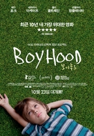 Boyhood - South Korean Movie Poster (xs thumbnail)