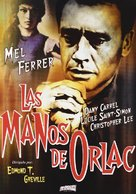 The Hands of Orlac - Spanish DVD movie cover (xs thumbnail)