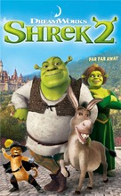 Shrek 2 - DVD movie cover (xs thumbnail)