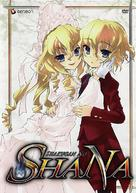 """Shakugan no Shana"" - Japanese Movie Cover (xs thumbnail)"