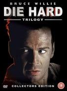 Die Hard - British DVD movie cover (xs thumbnail)