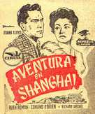 The Shanghai Story - Spanish poster (xs thumbnail)