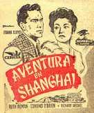 The Shanghai Story - Spanish poster (xs thumbnail)
