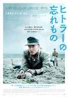 Under sandet - Japanese Movie Poster (xs thumbnail)