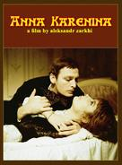Anna Karenina - Movie Cover (xs thumbnail)