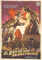 Gojira no gyakushû - Spanish Movie Poster (xs thumbnail)