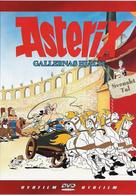 Astérix le Gaulois - Swedish DVD cover (xs thumbnail)