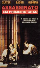 Murder in the First - Brazilian VHS cover (xs thumbnail)