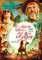 The Man Who Killed Don Quixote - Greek Movie Poster (xs thumbnail)