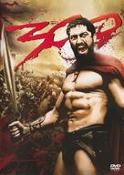 300 - Japanese Movie Cover (xs thumbnail)