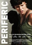 Periferic - Austrian Movie Poster (xs thumbnail)