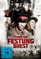 Brestskaya krepost - German Movie Cover (xs thumbnail)