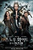 Snow White and the Huntsman - South Korean Movie Poster (xs thumbnail)