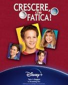 """Boy Meets World"" - Italian Movie Poster (xs thumbnail)"