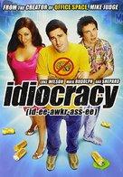 Idiocracy - Movie Cover (xs thumbnail)