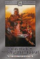 Star Trek: The Wrath Of Khan - Canadian DVD movie cover (xs thumbnail)