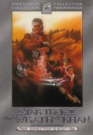 Star Trek: The Wrath Of Khan - Canadian DVD movie cover (xs thumbnail)