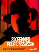 Sei donne per l'assassino - French Re-release movie poster (xs thumbnail)