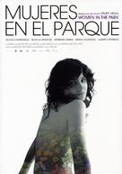 Mujeres en el parque - Spanish Movie Poster (xs thumbnail)