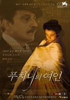Puccini e la fanciulla - South Korean Movie Poster (xs thumbnail)