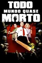 Shaun of the Dead - Brazilian DVD movie cover (xs thumbnail)