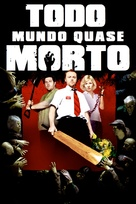Shaun of the Dead - Brazilian DVD movie cover (xs thumbnail)