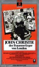 10 Rillington Place - German VHS movie cover (xs thumbnail)