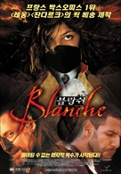 Blanche - South Korean Movie Poster (xs thumbnail)
