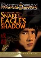 Snake In The Eagle's Shadow - Movie Cover (xs thumbnail)