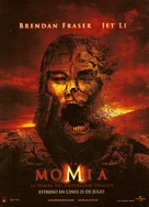 The Mummy: Tomb of the Dragon Emperor - Argentinian Movie Poster (xs thumbnail)