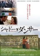 Shadow Dancer - Japanese Movie Poster (xs thumbnail)
