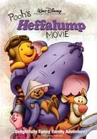 Pooh's Heffalump Movie - DVD movie cover (xs thumbnail)