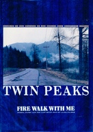 Twin Peaks: Fire Walk with Me - Japanese Movie Cover (xs thumbnail)
