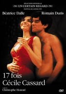 17 fois Cécile Cassard - French DVD cover (xs thumbnail)