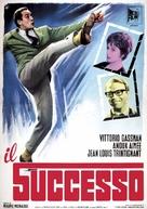 Il successo - Italian Movie Poster (xs thumbnail)