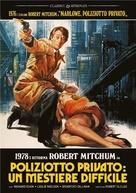 The Amsterdam Kill - Italian DVD movie cover (xs thumbnail)
