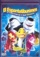 Shark Tale - Spanish Movie Cover (xs thumbnail)